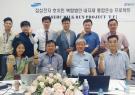 VFC & HTNS kết hợp thực hiện dự án MILK RUN cho Samsung Electronics HCMC