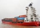 Công ty Cổ phần Vận tải Biển VINAFCO thông báo thay đổi địa chỉ email giao dịch