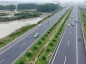 Thu phí thử nghiệm cao tốc Hà Nội-Bắc Giang trong 10 ngày