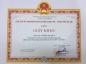 Vinafco ủng hộ phong trào đền ơn đáp nghĩa huyện Thanh Trì